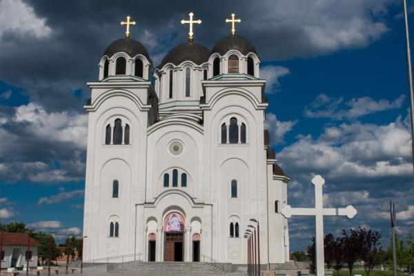 Цркве