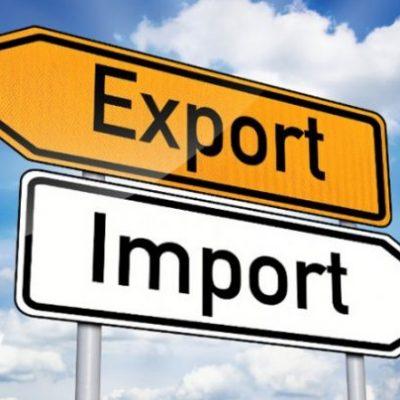 Uvoz i izvoz